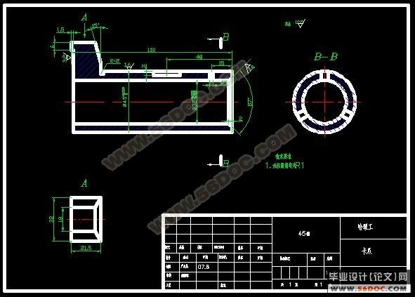 ca6140车床法杠杆的加工工艺(铣床夹具)