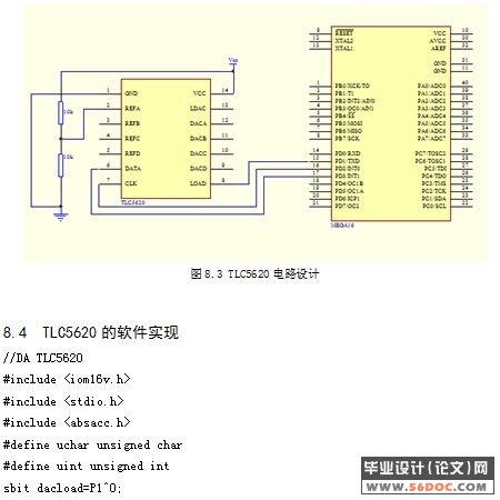 谁能给我一个关于at89s52单片机的流水灯带蜂鸣器的程序 只有流水灯也