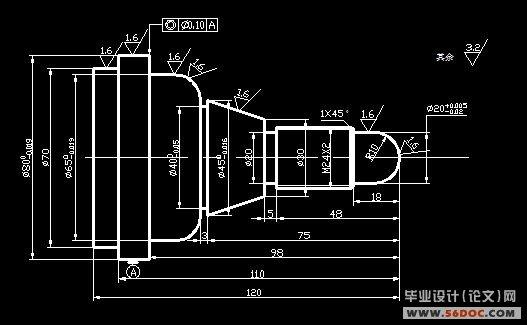 毕业论文--数控车床轴类零件加工