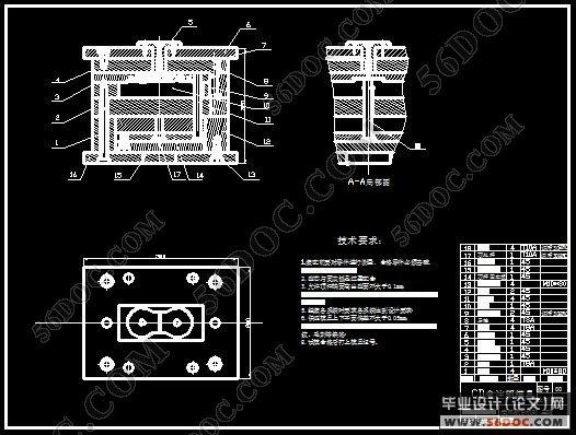 cd盒成型注塑模具的设计_模具_毕业设计(论文