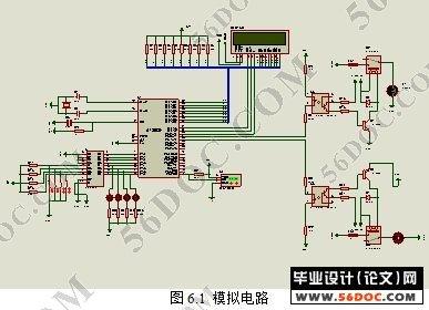 电路 电路图 电子 户型 户型图 平面图 原理图 387_280