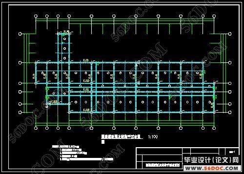 浅谈我国多层混凝土框架结构设计