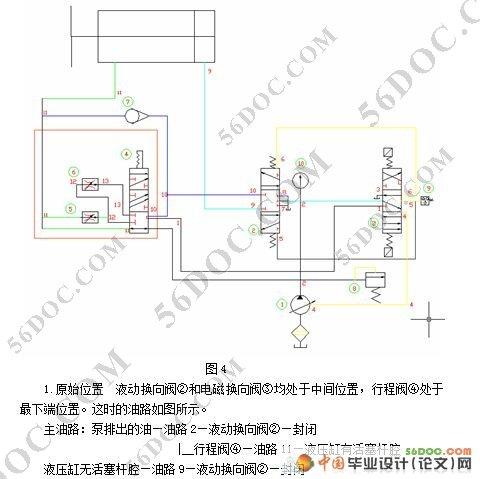 电路 电路图 电子 户型 户型图 平面图 原理图 480_479