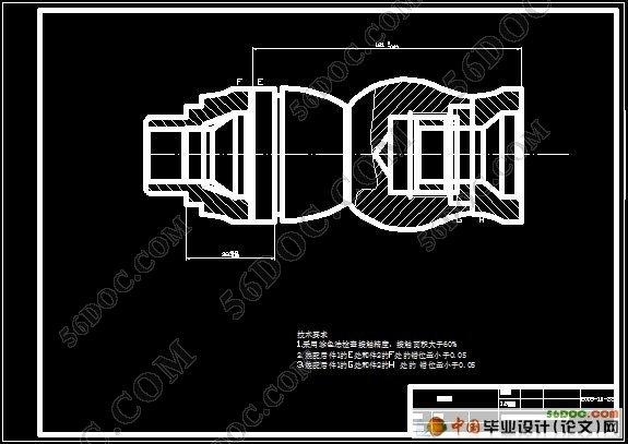 典型轴类零件加工工艺和编程_数控_毕业设计(论文)网; 轴类零件
