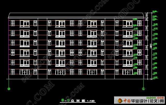 房屋结构设计论文建筑结构设计论文
