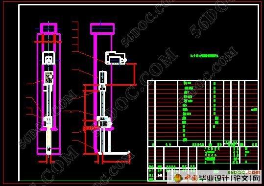 (霍尔传感器),气缸杆伸出或缩回到位时,接近开关有感应,就把信号传到p
