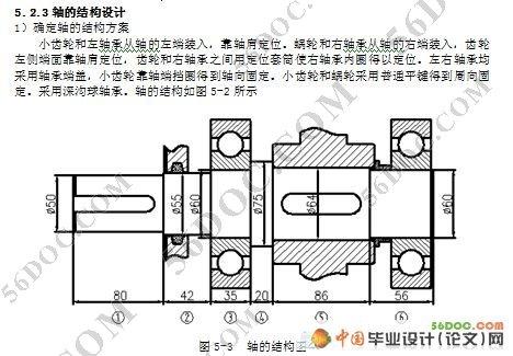 电路 电路图 电子 工程图 平面图 原理图 468_325