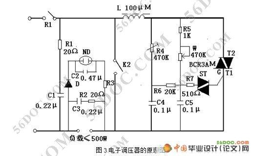 电风扇双向可控硅调压器电路图_可控硅调压器