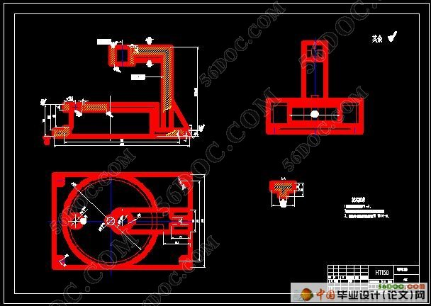 的机械加工程序及编制工艺课程(图纸v程序设计装修数控每平方多少钱图片