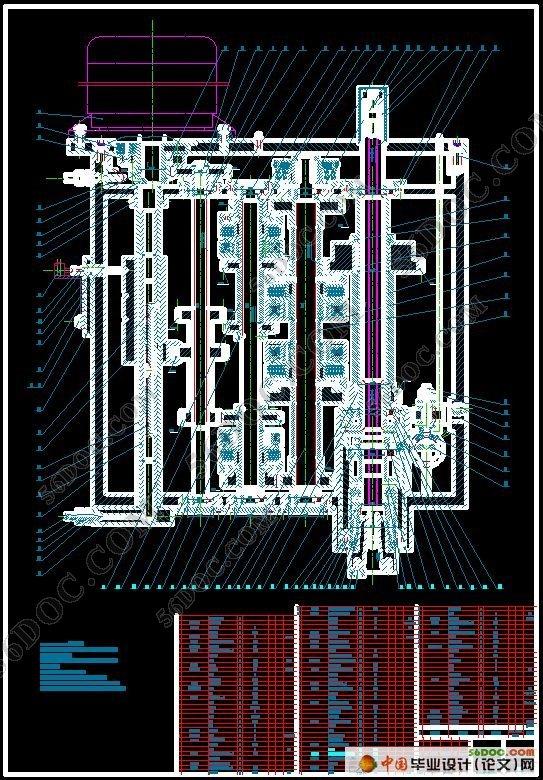 数控车床主运动系统的设计毕业论文(图4)