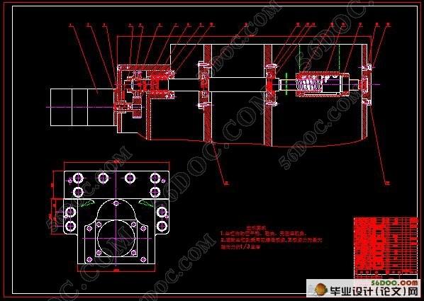 毕业设计(论文)-数控铣床改造