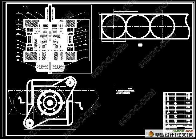 传动轴防护罩冲压工艺分析及模具设计