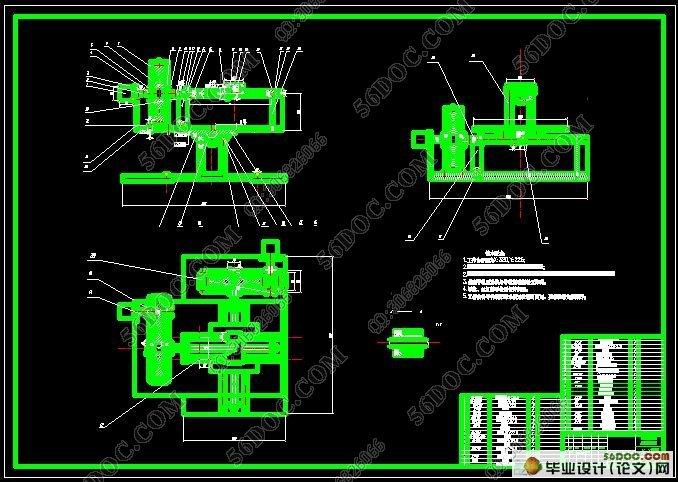 二维步进单片机控制工作台机械系统设计 含cad零件图和装配图