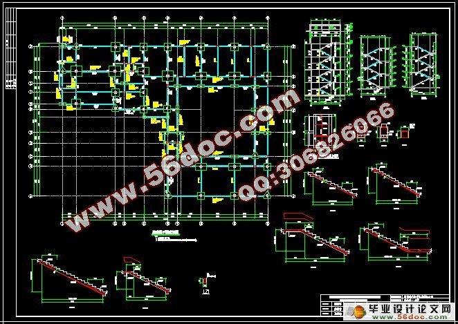 四层框架结构小学教学楼工程施工图预算 附cad图纸,工程量
