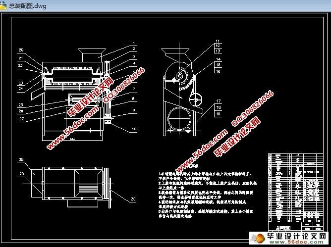 机械毕业设计英文外文翻译78齿轮和轴的介绍 (2)