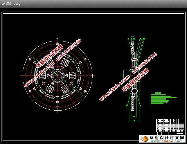离合器设计的cad图,有装配,零件,很全!