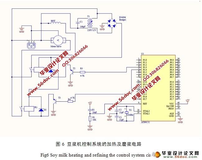 3v输出电路?我已经有一个220v转12v变压器.