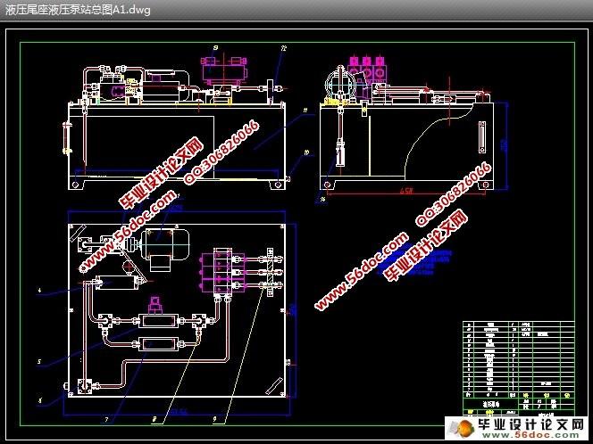 数控车床尾座套筒液压装置设计 含CAD零件图装配图