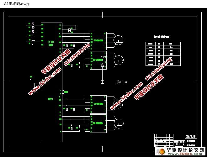 根据电路图布置电路板_原理图与电路板设计