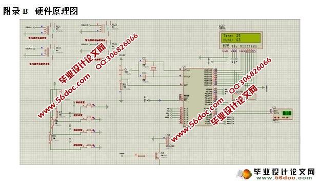 基于at89c51单片机和ds18b20温度传感器,lcd1602液晶显.