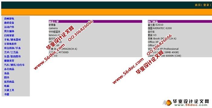 asp网银支付-  5)送货与付款:网上的每一份订单都将实时存入后台数据库,后台操图片