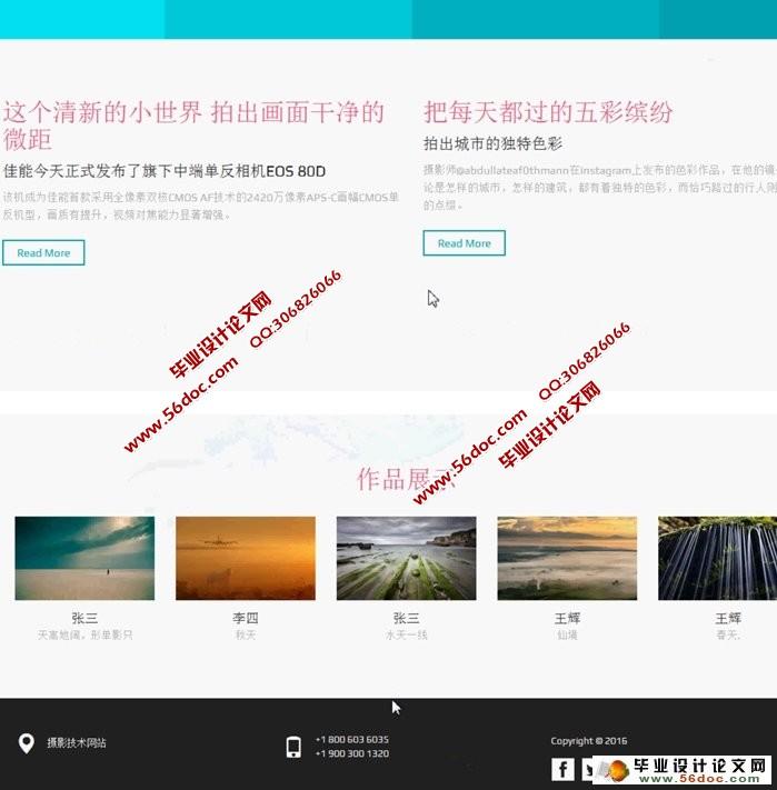 网站设计实训平台的设计与实现