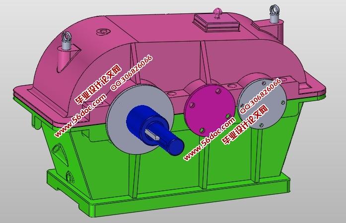 二级闭式齿轮减速器设计(含cad装配图,solidworks三维