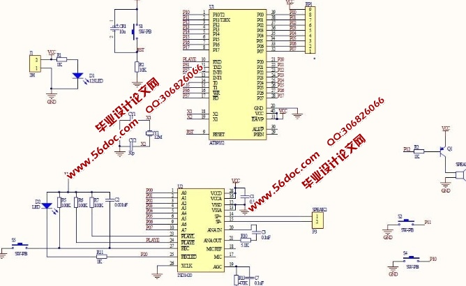 3 语音控制系统电路的比较    3   2.4 留言录音电路的比较    4   2.
