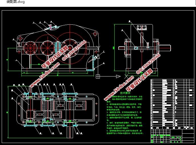 二级减速器箱体cad_二级圆柱直齿齿轮减速器的设计(含CAD零件图装配图)_机械_毕业 ...