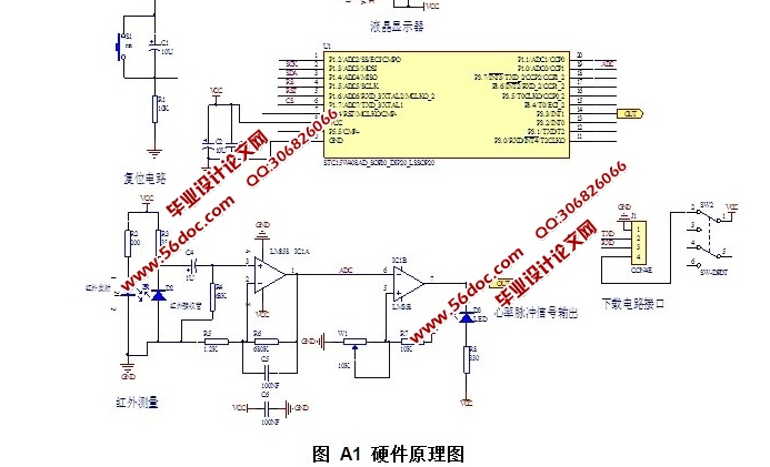 基于labview的脉搏检测系统设计(含硬件原理图,pcb图)