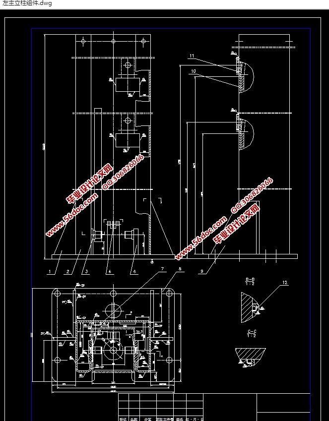 长18米宽10米设计图纸