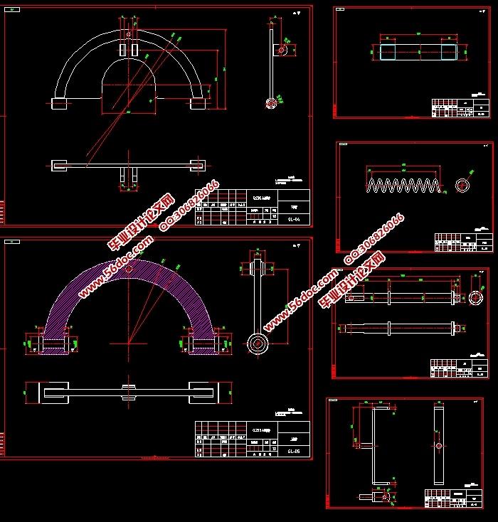 汽车双横臂独立悬架的设计(含cad零件装配图,igs,solidworks三维