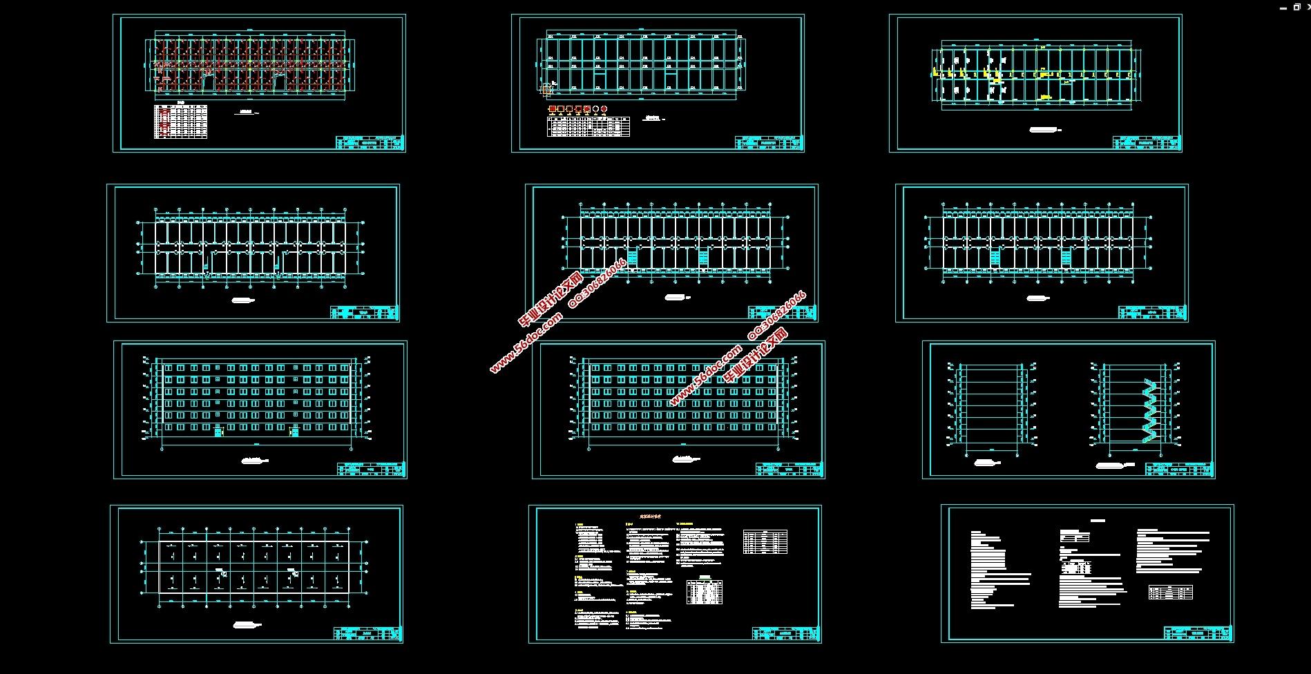 综合办公楼的设计(任务书,开题报告,计算书13000字,CAD图10张) 摘 要:本工程为辽宁工程技术大学综合办公楼工程,采用框架结构,主体为六层,女儿墙高度为1.5m,建筑面积5356.8,占地面积892.8。不考虑抗震设防。基本风压0.55kN/,基本雪压0.3kN/,室内外高差0.6m,地面粗糙度为C类,地基承载力特征值 =240kPa。本设计主要分为建筑设计和结构设计两部分。建筑设计主要包括:编制建筑设计总说明、门窗表、工程做法表;主要的平面、立面、剖面的设计;绘制施工图。结构部分主要包括: