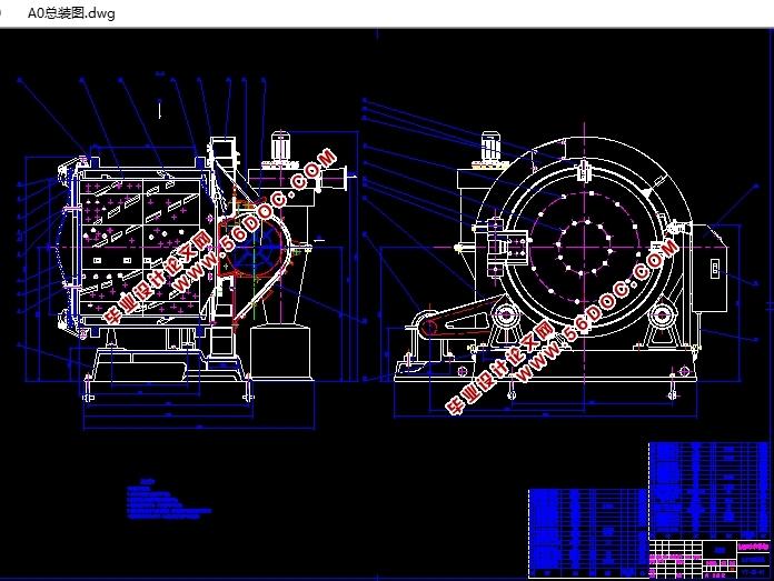 旋风除尘器毕业设计_滚筒式抛丸清理机的总体和结构设计(含CAD零件图装配图)_机械 ...