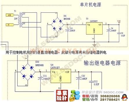 >> 基于51单片机的模拟电梯控制系统_毕业设计  基于51单片机的红绿灯