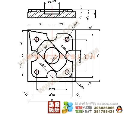 数控毕业设计论文 数控铣床零件的加工与编程