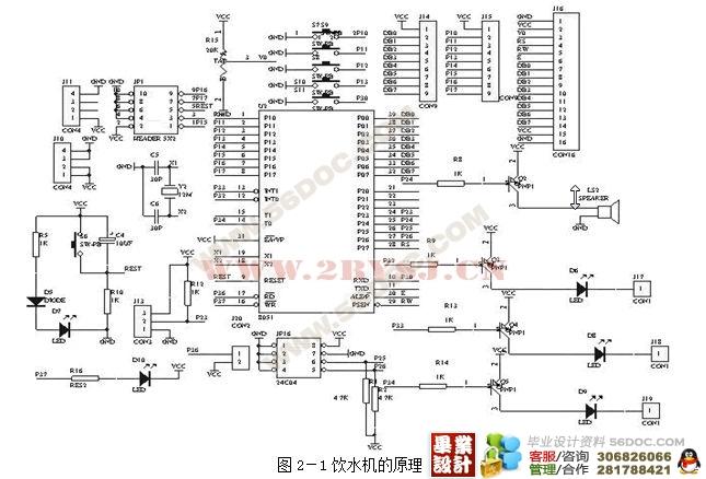 电路 电路图 电子 工程图 平面图 原理图 645_438
